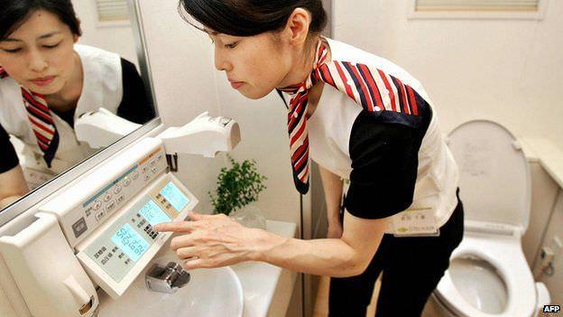 japan-innovation